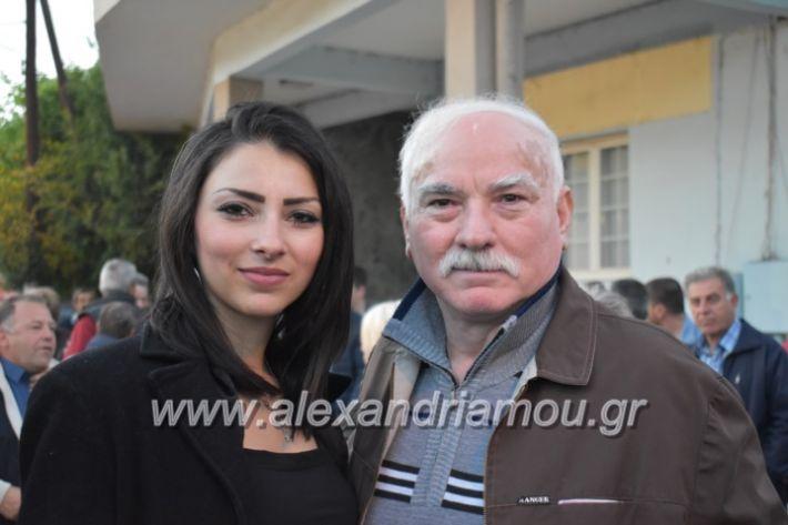 alexandriamou_xalkidisomiliad2019101