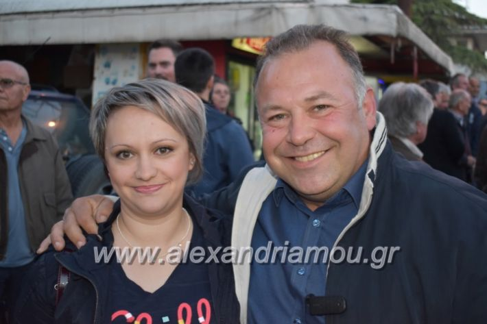 alexandriamou_xalkidisomiliad2019105