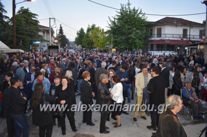 alexandriamou_xalkidisomiliad2019108