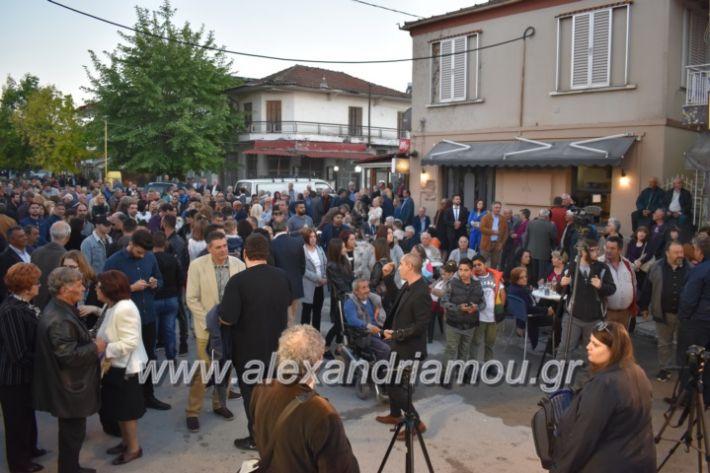 alexandriamou_xalkidisomiliad2019109