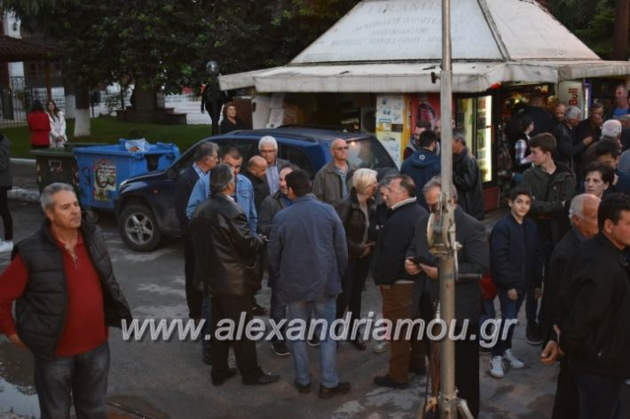 alexandriamou_xalkidisomiliad2019113