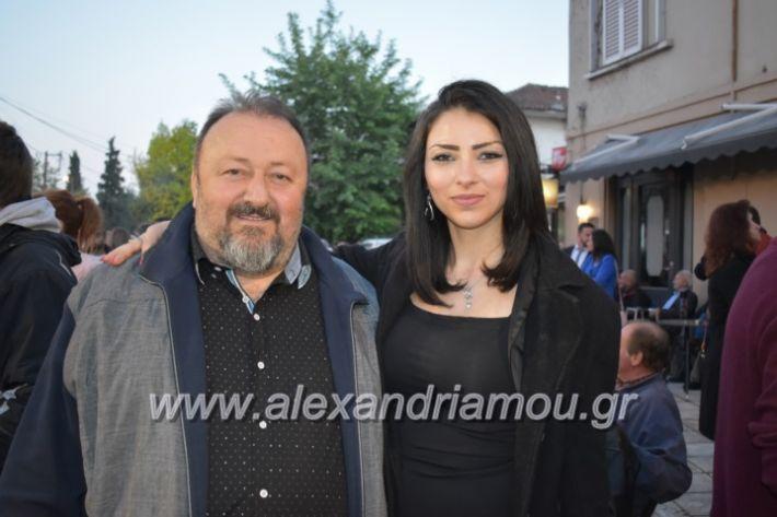 alexandriamou_xalkidisomiliad2019115