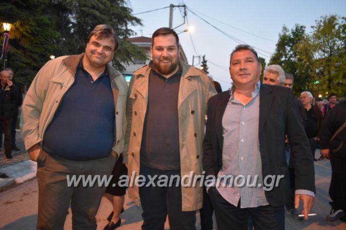 alexandriamou_xalkidisomiliad2019117
