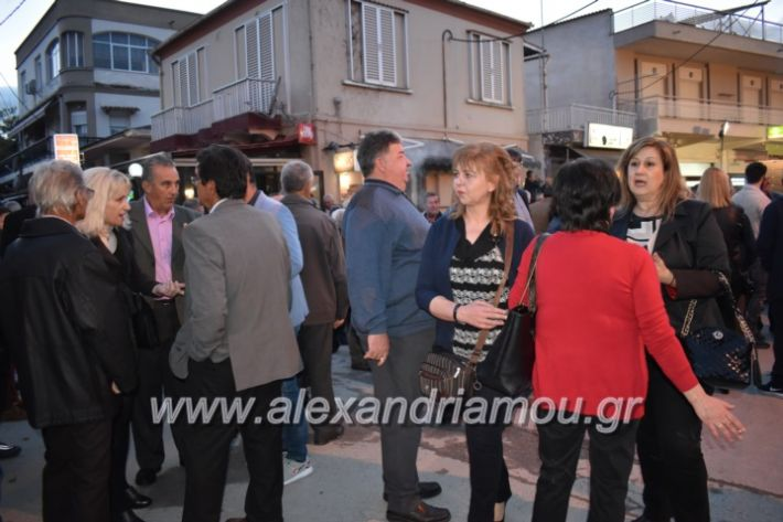 alexandriamou_xalkidisomiliad2019121