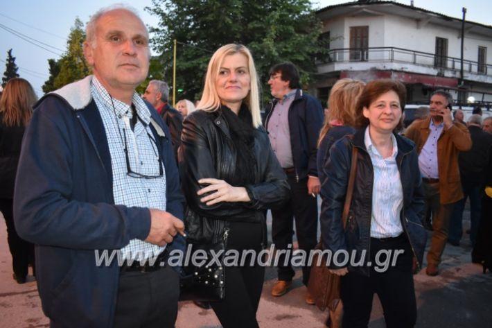 alexandriamou_xalkidisomiliad2019124