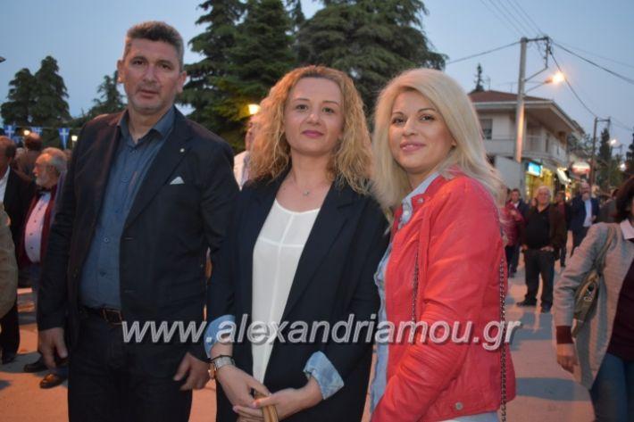 alexandriamou_xalkidisomiliad2019127
