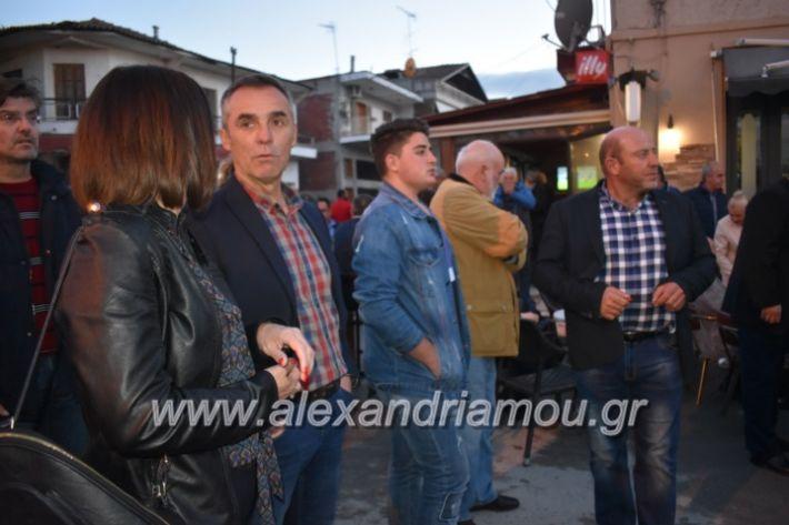 alexandriamou_xalkidisomiliad2019131