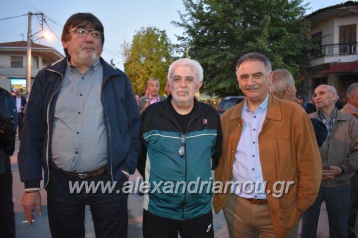 alexandriamou_xalkidisomiliad2019132