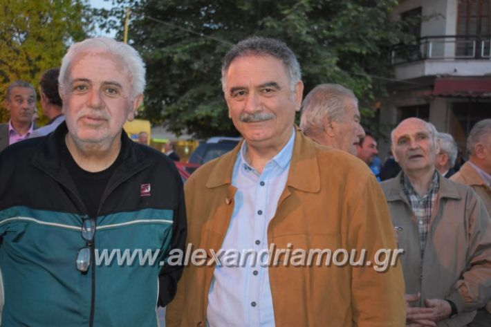 alexandriamou_xalkidisomiliad2019133