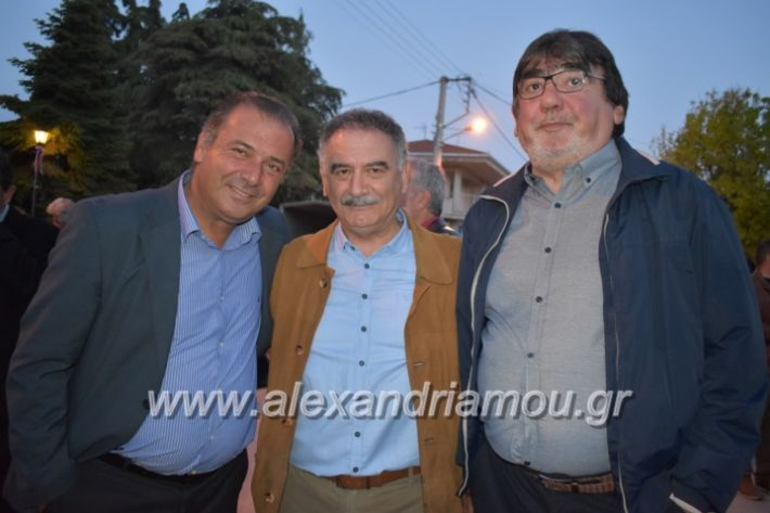 alexandriamou_xalkidisomiliad2019134