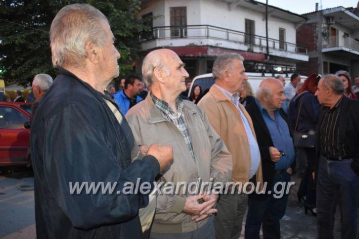 alexandriamou_xalkidisomiliad2019136