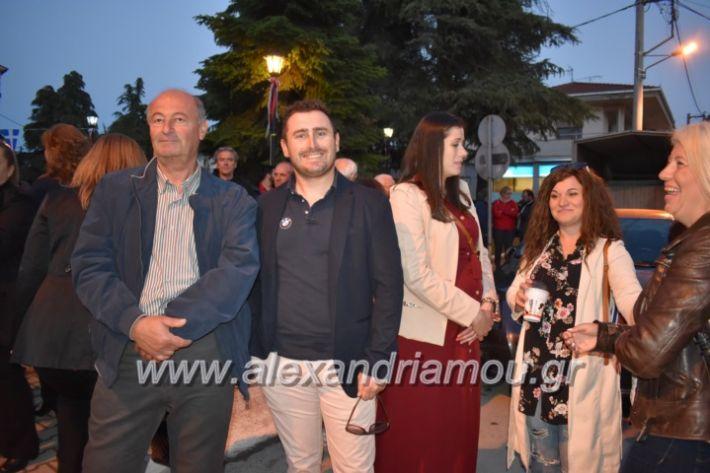 alexandriamou_xalkidisomiliad2019138