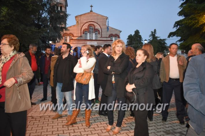 alexandriamou_xalkidisomiliad2019139