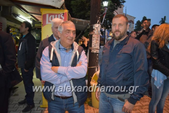 alexandriamou_xalkidisomiliad2019140