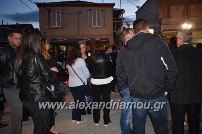 alexandriamou_xalkidisomiliad2019141