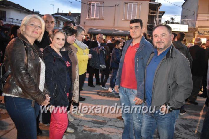 alexandriamou_xalkidisomiliad2019142