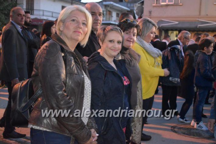 alexandriamou_xalkidisomiliad2019143