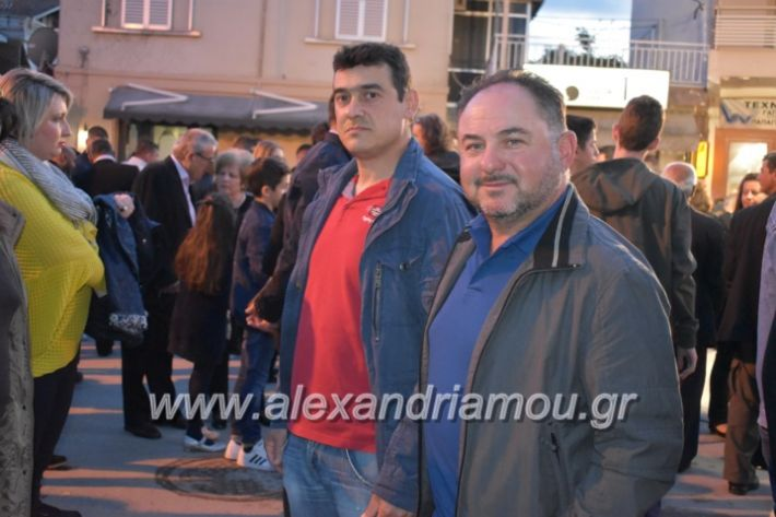alexandriamou_xalkidisomiliad2019144