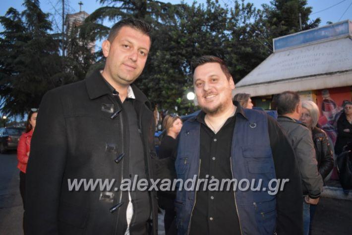 alexandriamou_xalkidisomiliad2019145