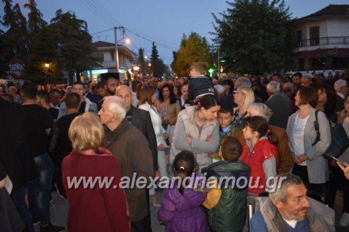 alexandriamou_xalkidisomiliad2019146