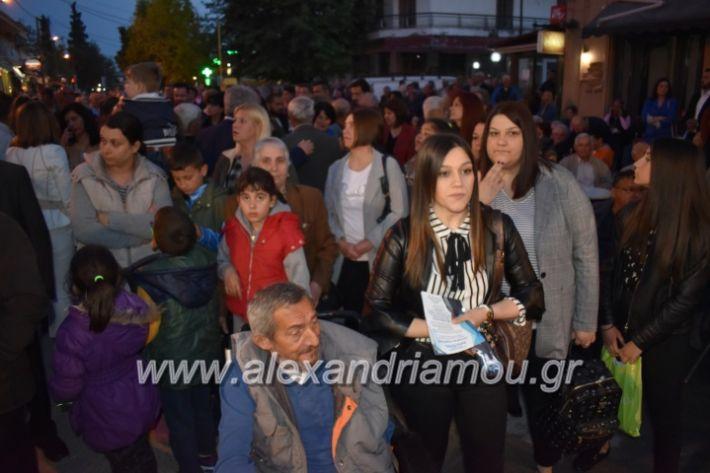 alexandriamou_xalkidisomiliad2019147