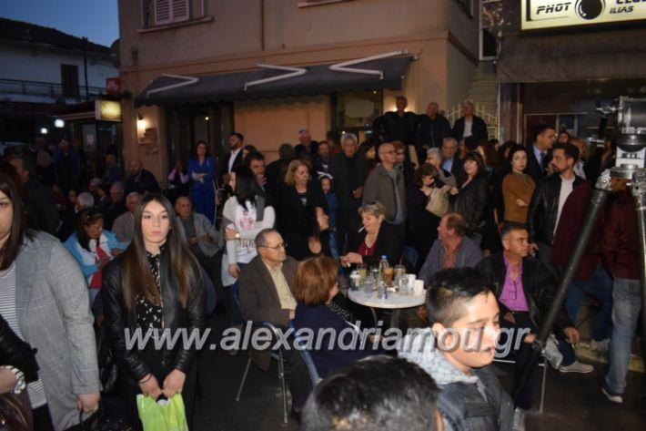 alexandriamou_xalkidisomiliad2019148