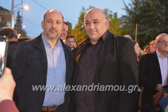 alexandriamou_xalkidisomiliad2019149