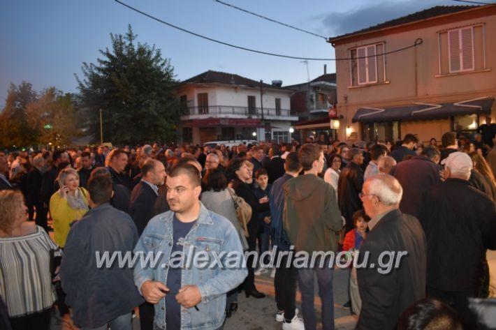 alexandriamou_xalkidisomiliad2019150