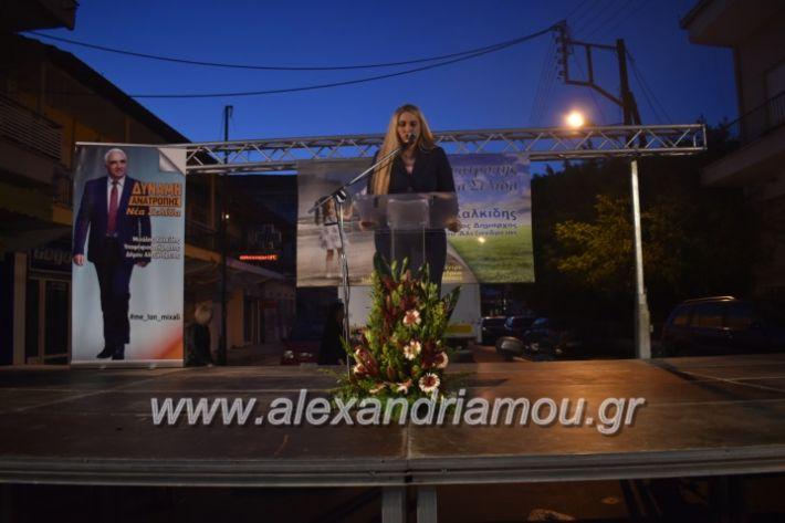 alexandriamou_xalkidisomiliad2019153