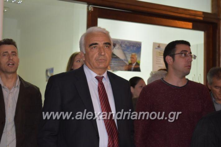 alexandriamou_xalkidisomiliad2019156