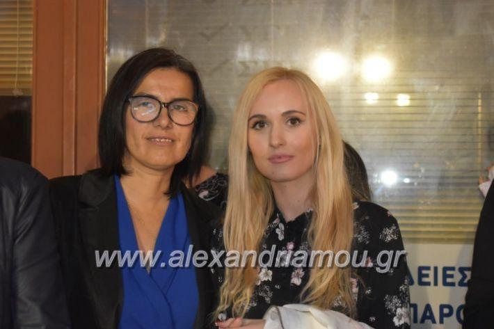 alexandriamou_xalkidisomiliad2019159