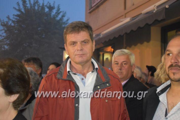 alexandriamou_xalkidisomiliad2019162