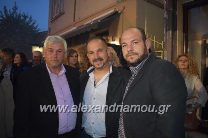 alexandriamou_xalkidisomiliad2019164