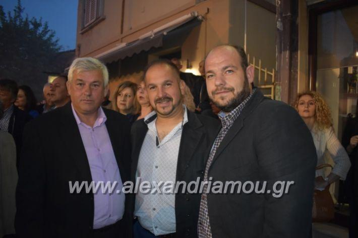 alexandriamou_xalkidisomiliad2019165