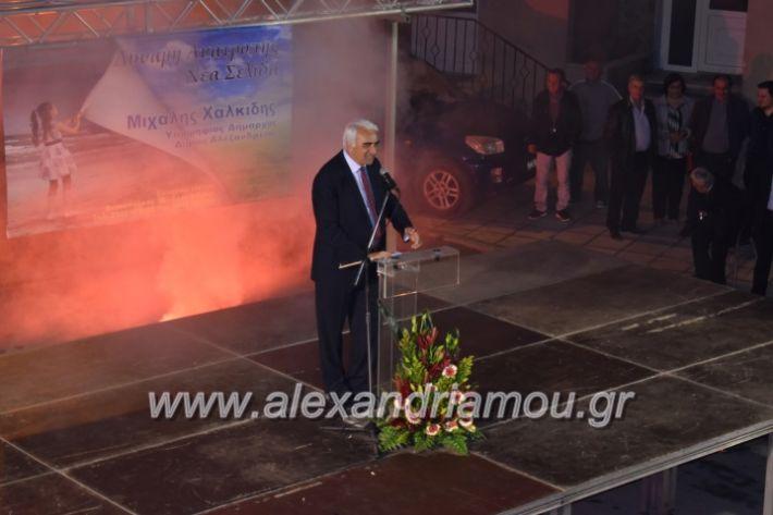 alexandriamou_xalkidisomiliad2019166