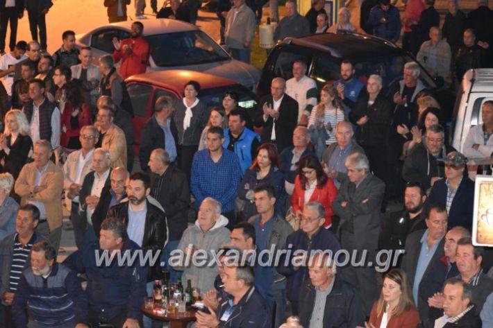 alexandriamou_xalkidisomiliad2019168