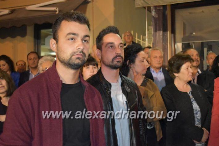 alexandriamou_xalkidisomiliad2019208