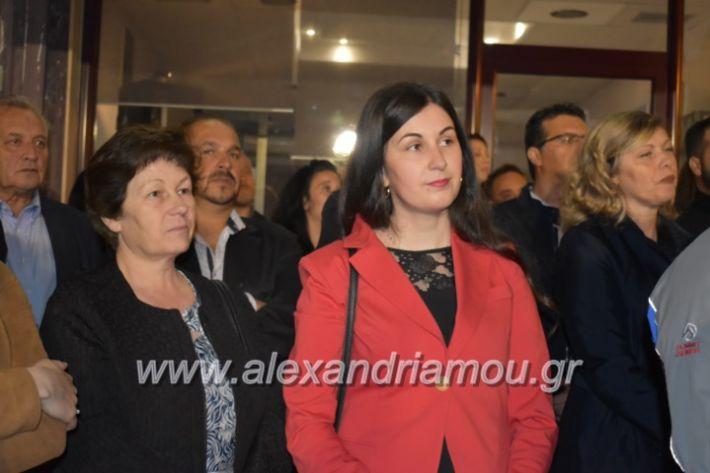 alexandriamou_xalkidisomiliad2019209