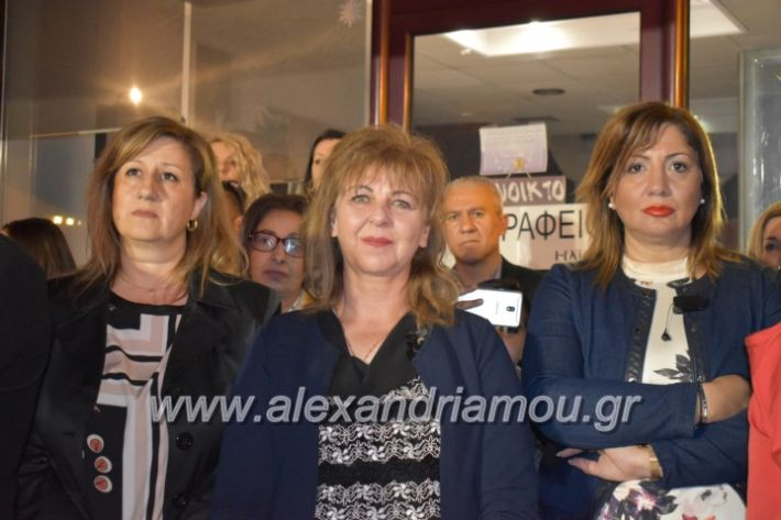 alexandriamou_xalkidisomiliad2019211