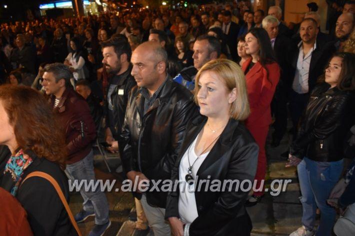 alexandriamou_xalkidisomiliad2019213