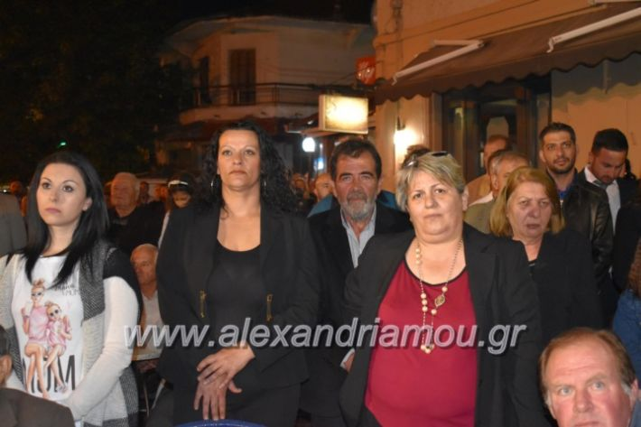 alexandriamou_xalkidisomiliad2019214