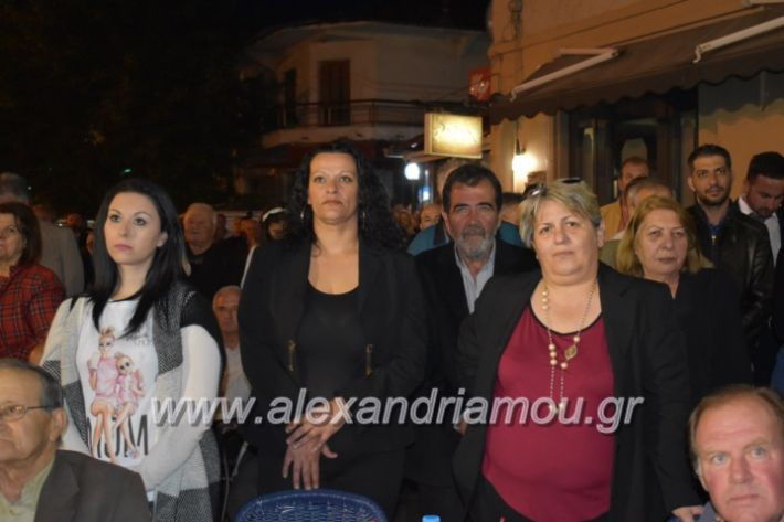 alexandriamou_xalkidisomiliad2019215