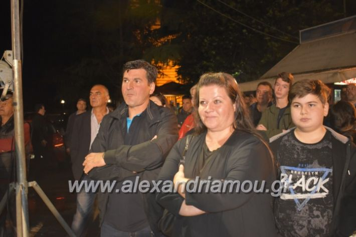alexandriamou_xalkidisomiliad2019217