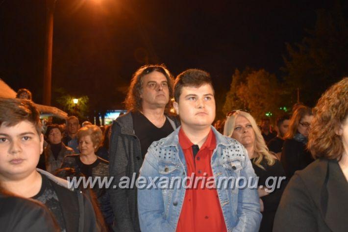 alexandriamou_xalkidisomiliad2019218