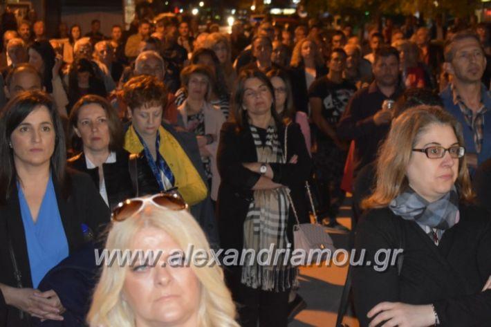 alexandriamou_xalkidisomiliad2019219