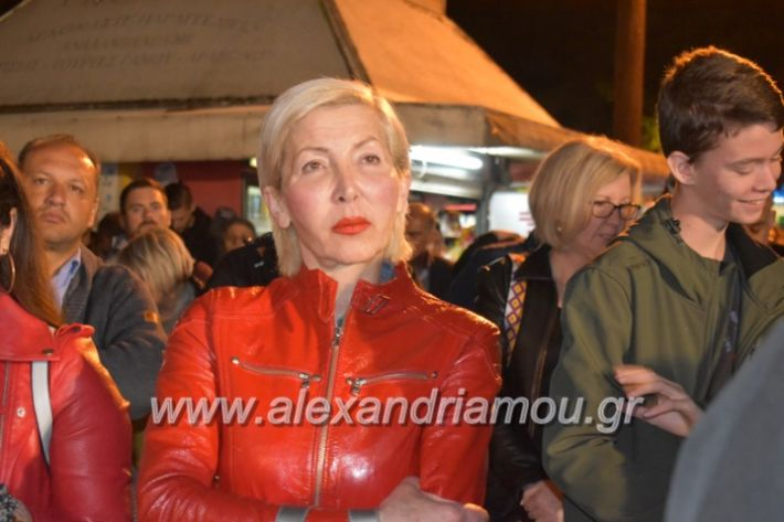 alexandriamou_xalkidisomiliad2019234
