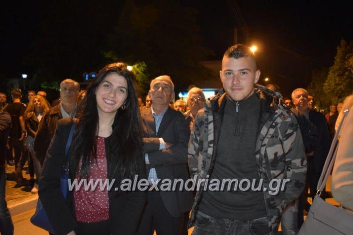 alexandriamou_xalkidisomiliad2019247