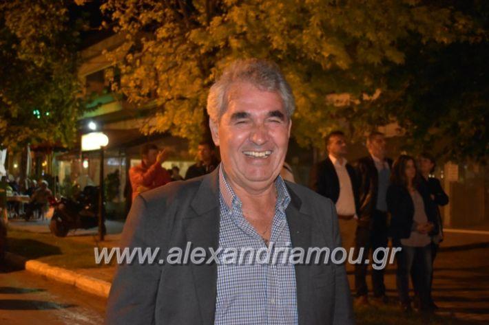 alexandriamou_xalkidisomiliad2019271