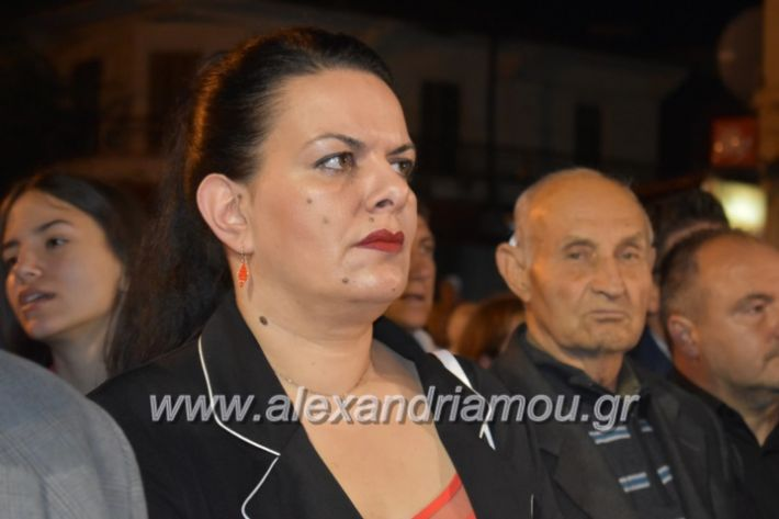 alexandriamou_xalkidisomiliad2019277