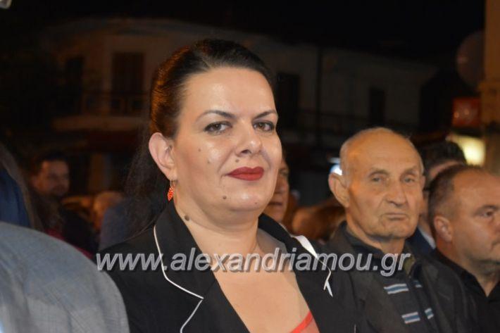 alexandriamou_xalkidisomiliad2019278